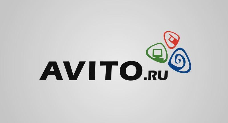 Как написать продающий текст объявления для Avito