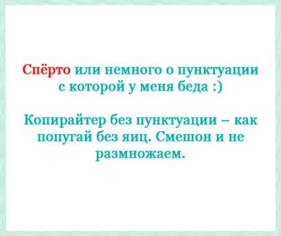 Вик Орлов