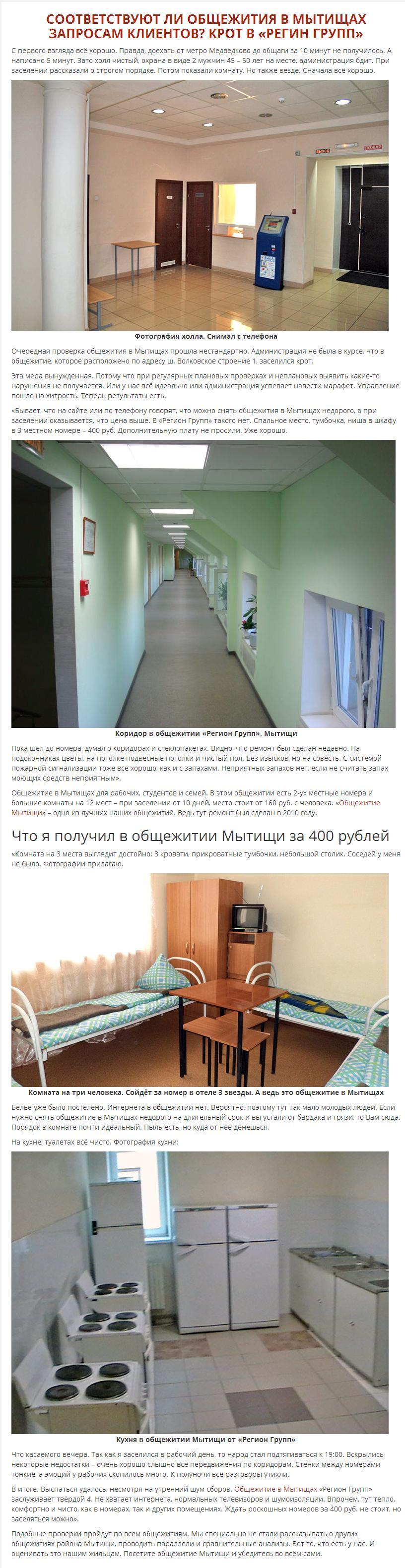 kak-mezhdu-molodimi-na-foto-stoit-tretiy-chelovek