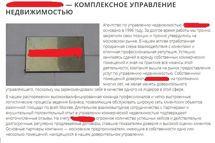 customs-humo - копия
