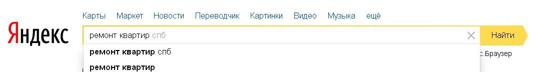 продающие тексты для сайтов-min