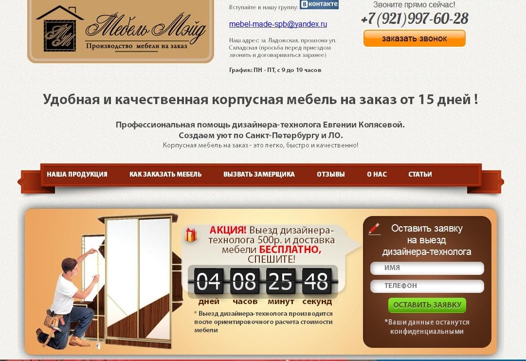 Сайт, который должен продавать