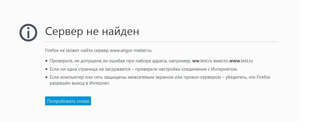 Сайт, который не продаёт