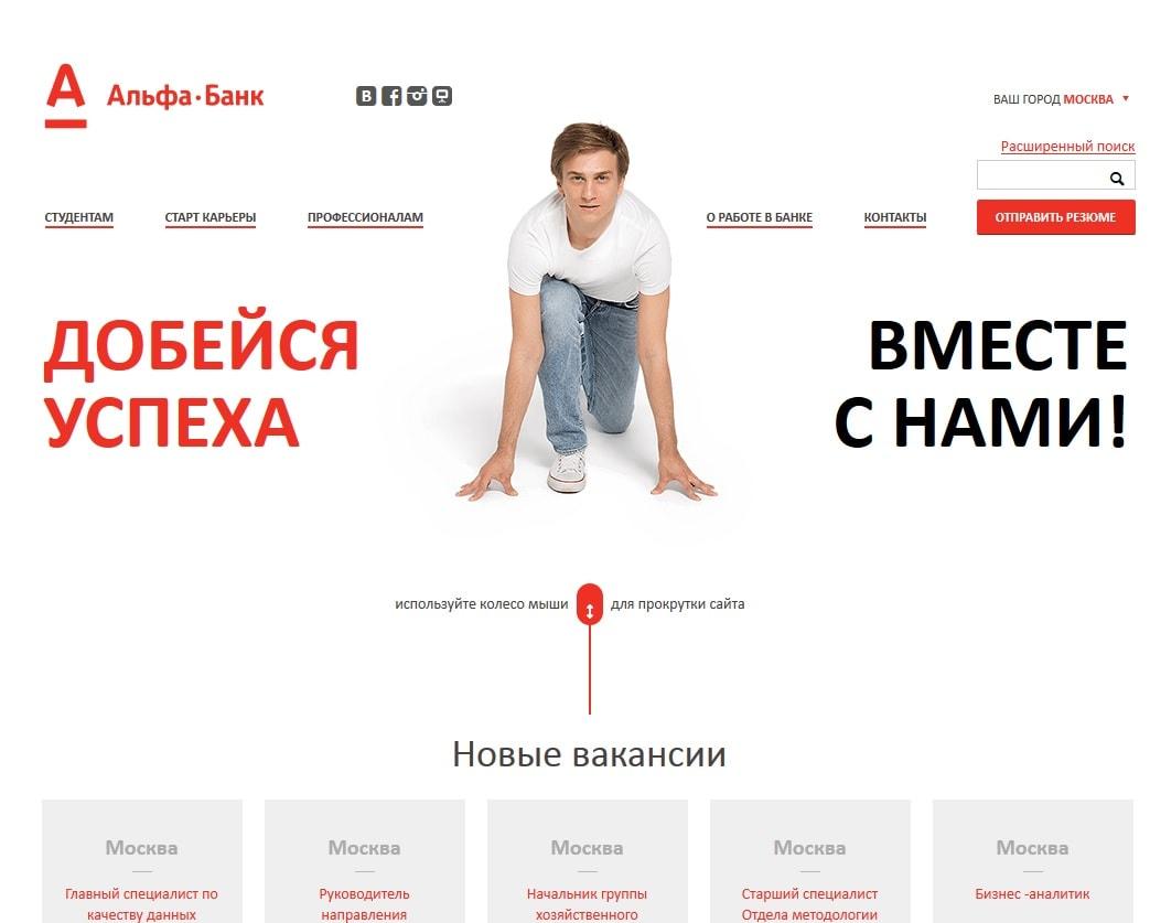 Дизайн сайт продаёт