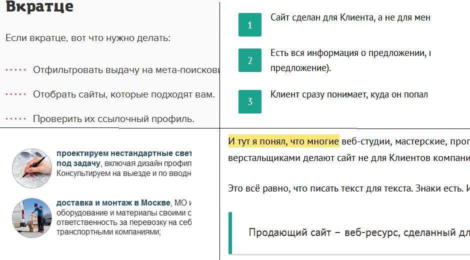 Примеры визуализации текста