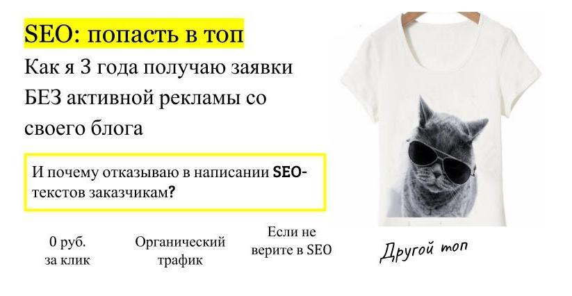 Как вывести сайт в топ Яндекс