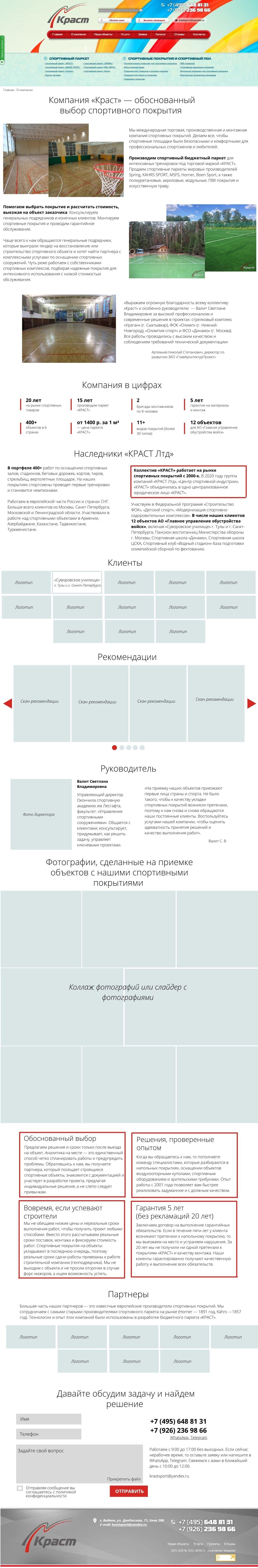https://cool-texts.ru/wp-content/uploads/2021/06/%D0%9A%D0%A0%D0%90%D0%A1%D0%A2-3.jpg