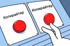 Как выбрать копирайтера: 3 метода + «чек-лист» важных вопросов