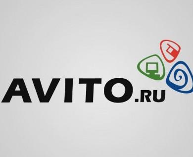 Как написать продающий текст объявления для Avito?